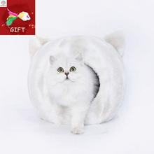 Gniazdo dla kota cztery pory roku uniwersalna hodowla śpiwór dla kota ciepłe gniazdo dla zwierząt domowych legowisko dla kota półzamknięte gniazdo dla kota tanie tanio Oddychające cats Z wełny Cat below 6Kg white