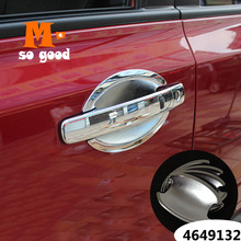 цена на 2008 2009 2010 2011 2012 2013 For Nissan X-Trail T31 X TRAIL Door Handle Bowl Sticker Trim ABS Chrome Car Styling Accessories