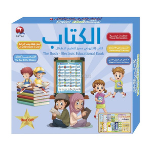 Image 2 - English Arabic sound Quran Islamic Learning Board, 13 page Electronic Book Educational Toy, Kid Student Reading Writting Machine