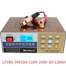 Monfara12v 24v полностью автоматическое зарядное устройство для электрического автомобиля, интеллектуальное импульсное Ремонтное устройство типа 100AH для мотоцикла 110V 230V