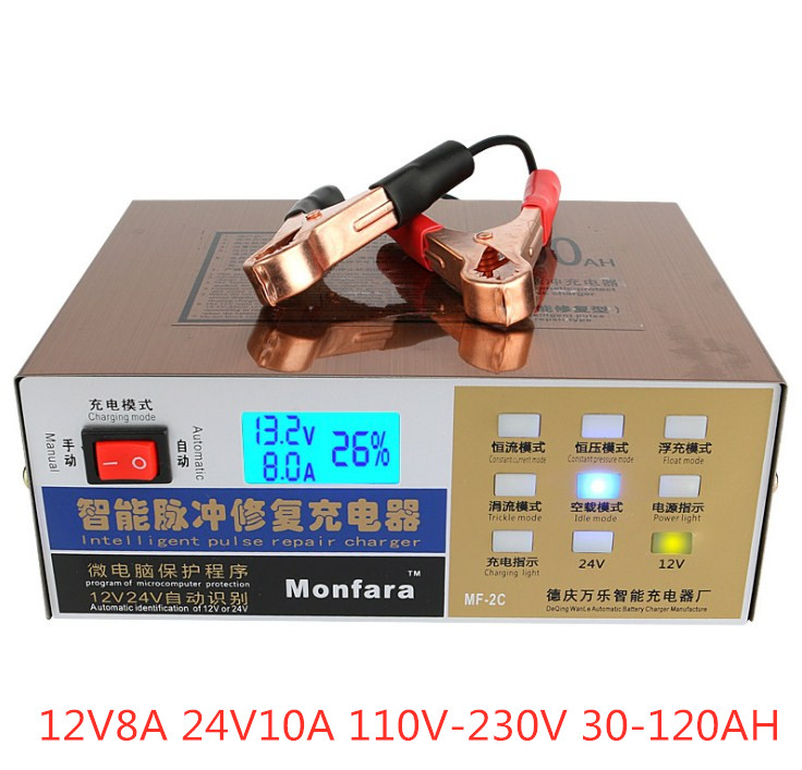 Monfara12v 24v Full Automatic Electric <font><b>Car</b></font> <font><b>Battery</b></font> Charger Intelligent Pulse Repair Type <font><b>100AH</b></font> for Motorcycle 110V 230V image