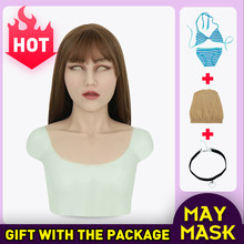 Silicone Masks Artificial Realistic Skin Long Neck May Mask for Crossdresser Halloween Transgender Shemale Sexy Cosplay Unisex(China)