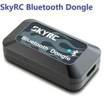 SKYRC Bluetooth Dongle Add wireless capabilities to your SkyRC gears