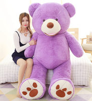 [Funny] Full filled Large size 200cm Giant America bear doll toy animal teddy bear stuffed plush toys soft doll child adult gift