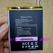 Mobile phone battery for OUKITEL C12 Pro