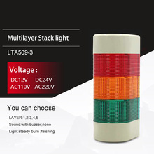 3 layer Alarm lamp stack light signal tower caution light for machinery Wall-mounted red green orange blue white ac 110 220 dc 1 стоимость