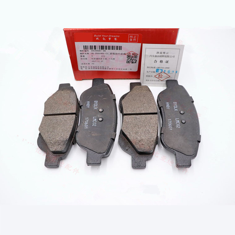 Pastiglia freno anteriore per BYD F0 LK-3501001