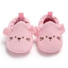 Вязаная Обувь для маленьких девочек; начинающих ходить; без