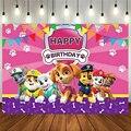 Розовый с принтом из мультика «Щенячий патруль» тематический фон для фотосъемки с изображением принцессы для девочек с днем рождения фон ...