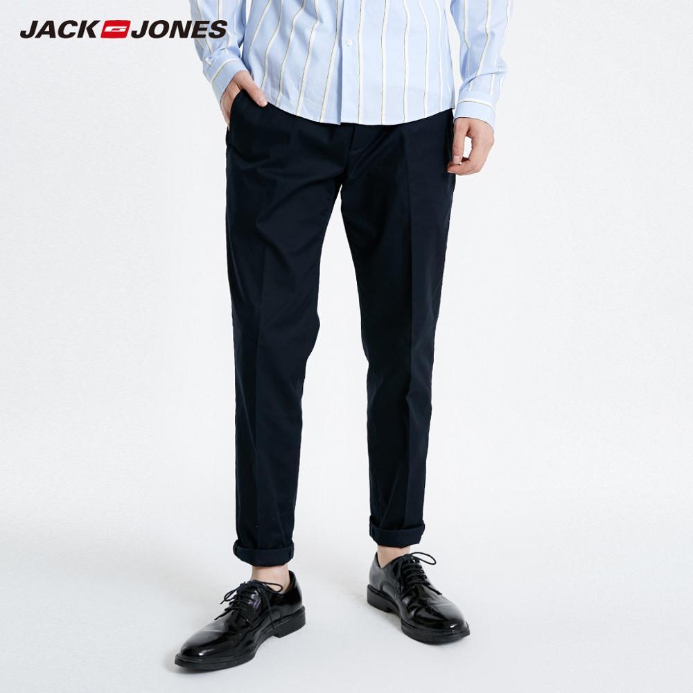 JackJones Men's Stretch Pants Slim Fit Business Casual Basic Menswear 219114548