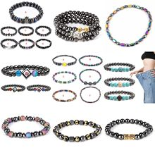 22 Style Weight Loss Bracelet Round Magnetic Stone Therapy Slimming Hand Chain Hematite Stretch Magnet Bracelet Jewelry Health(China)