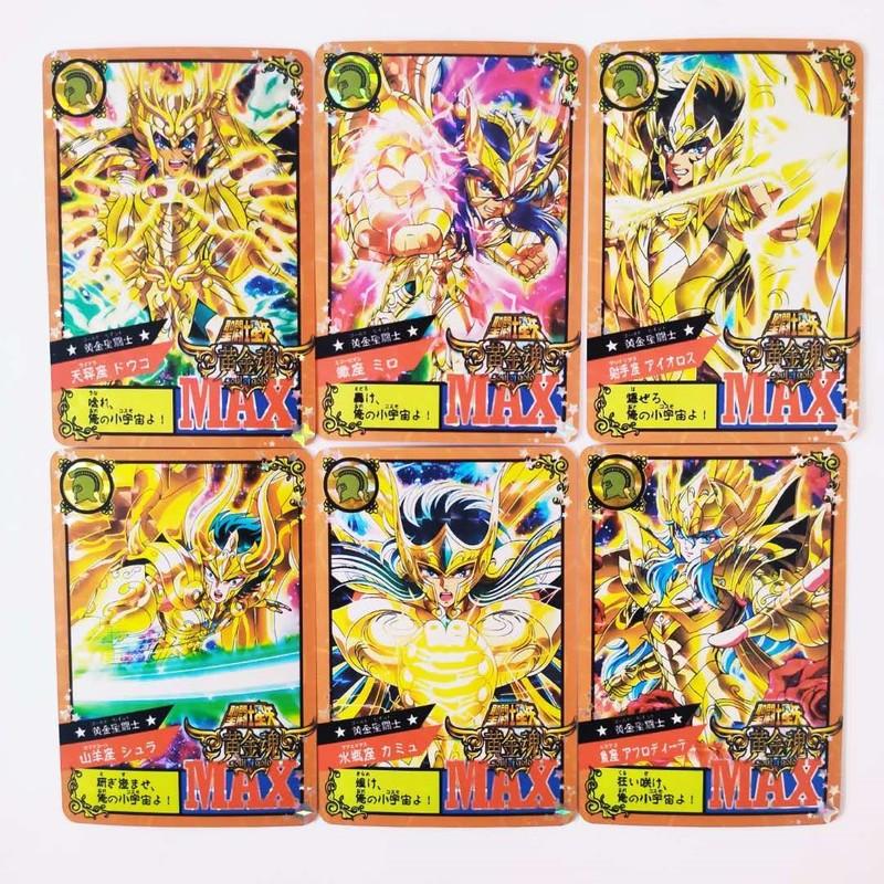 12pcs/set Saint Seiya Golden Soul Zodiac Fighting Series Hobby Collectibles Game Collection Cards Limited