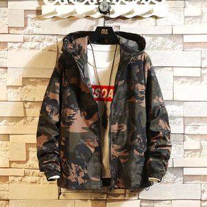 2020 new spring and autumn men's jacket camouflage Hoodie men's coat Japanese Harajuku running locomotive jacket(China)