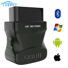 Adattatore di interfaccia OBD2 Scanner Wireless Bluetooth 4.0 per strumento di Scanner diagnostico per auto per la rimozione del codice dello strumento Android e windows