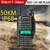 2021 Baofeng UV-9R plus Waterproof IP68  Walkie Talkie High Power CB Ham 30-50 KM Long Range  UV9R portable Two Way Radio