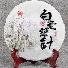 Baihao Silver Needle Pu'er Tea, Ancient Tree Shu Single Bud Tea, Moonlight White Single Bud Tea, Big Baihao Seven-seed Cake Tea