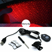 Red Starry Sky Type Light LED USB Car Atmosphere Ambient Star Light DJ RGB Christmas Lamp Interior Ceiling Rock Decorative Light usb led car atmosphere ambient star light rgb colorful home dj lamp christmas decorative interior light