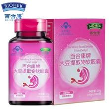 Уход за яичниками растительный эстроген соевый Изофлавон капсула экстракт сои мягкая Капсульная добавка изофлавонов сои фитоэстрогены