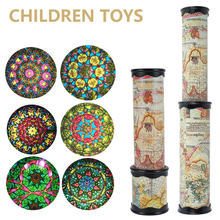 Adjustable Scalable Rotation Kaleidoscope Magic Changeful Fancy Colored World Toys For Children Autism Kid Puzzle Toy