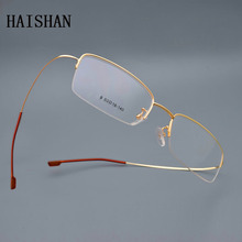 Glasses Frame Half For Men And Women Super light  Gold Wire Side Thin Legs Silver Border fine temple elasticity
