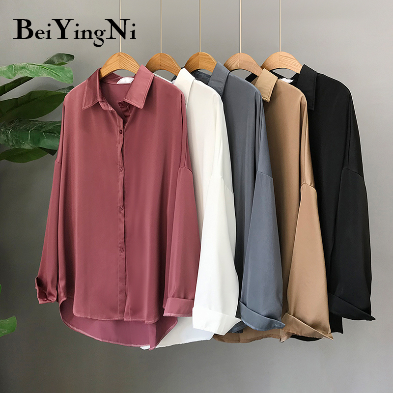 Beiyingni Womens Blouses Shirts Plain Casual Loose Women Tops Office Ladies Shirt Vintage Oversized Blusas Camisa Mujer Fashion