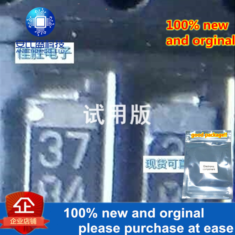 30pcs 100% New And Orginal  RB070L-40  Ultra-low Dropout Schottky Diode DO214AC Silkscreen 37  In Stock