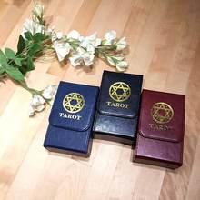 Boîte de rangement de tarot de haute qualité, double cuir, collection de cartes de jeu de société, sac de rangement pour nappe pentagramme FT030