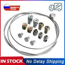 100cm Motorcycle Emergency Throttle Cable Brake Clutch Cable Repair Kit For YAMAHA /SUZUKI /KAWASAKI /HONDA