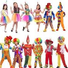 عطلة مضحك ملابس مهرج الأطفال صبي فتاة مهرج زي تأثيري فستان حفلة مهرج دعوى هالوين زي الاطفال عيد الميلاد
