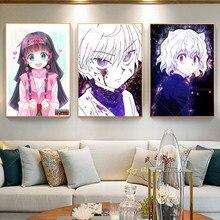 Quadros clássicos do cartaz do anime hunter x hunter alluka, killua zoldyck, quadros da lona da arte da parede para o quarto dos meninos sala de estar