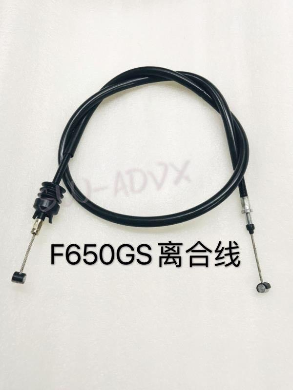 Clutch Cable For BMW Single Cylinder F650GS/DAKAR/G650GS/Sertao [2000-]