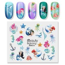2 PCS BeautyBigBang Nail Art Stickers Mermaid Blue Color Jelly Sea Star Anchor Image Water Decals Nails Sticker Art BBB033(China)