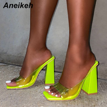 Aneikeh NEW Sexy PVC Fluorescent Green Square Peep Toe High Heels Slippers Summer Fashion Slip On Jelly Slides Women Mules 35-40