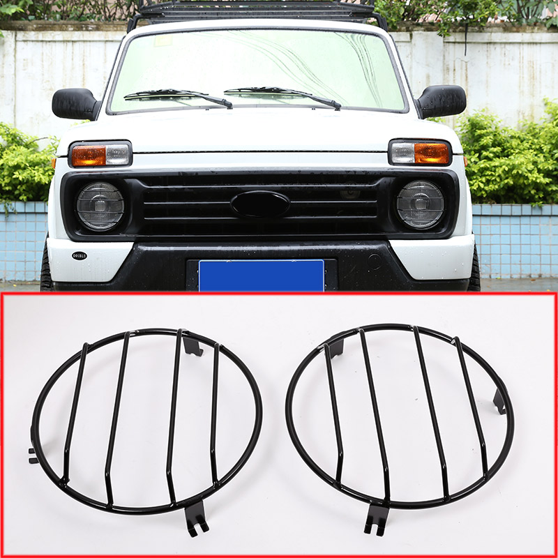 4 Pcs For Lada Niva Metal Protector Frame Trim Accessories : 2 Pcs Headlight Frames & 2 Pcs Fog Light Frames