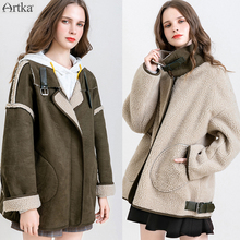 ARTKA 2019 Winter New Women Jacket Fashion Chamois Leather Lambswool Bomber