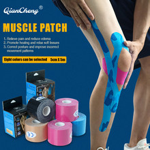 Qiancheng Ergonomics Tape Athletic Muscle Recovery Relieve Muscle Pain Elastic Tape Sports Kneepads Support for Fitness Bandage