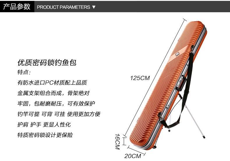 High-end saco de engrenagem de pesca 125cm