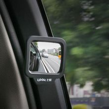 Rear-View-Mirror Car Automobile Second-Row Rotating 270 Magnetic
