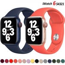 Pulseira de silicone para apple relógio banda 44mm 40mm 38mm 42 mm borracha cinto smartwatch pulseira iwatch serie se 6 5 4 pulseira de unidade preta