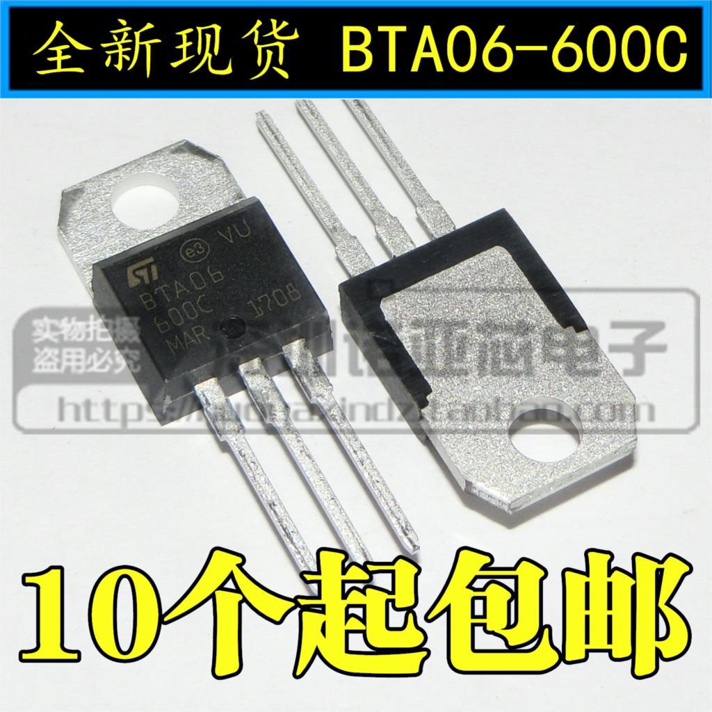 10pcs/lot New BTA06-600C Triac BTA06 6A 600V TO-220