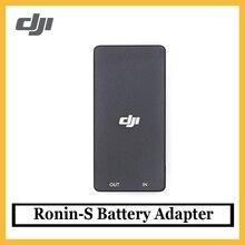 مهايئ بطارية DJI Ronin S الأصلي يشحن قبضة Ronin S من خلال توصيله مباشرة إلى مخرج طاقة في المخزن