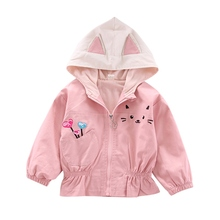 Girls Windbreaker Spring Autumn Jacket Girl Cartoon Outerwear Candy Color Ear Hooded Coat Cute Children Clothing