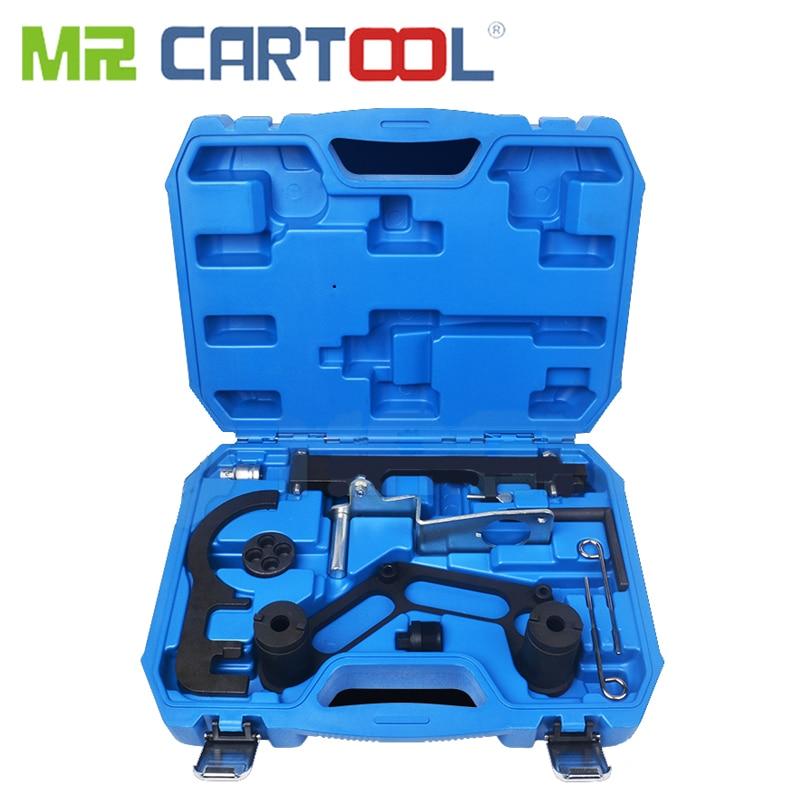 MR CARTOOL Car Engine Timing Tool Set For BMW N47 N47S N57 Diesel Engines Double Camshaft And Crank Balancer Locking Timing Tool