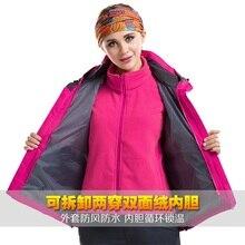 Открытый плащ куртка Женская три в одном осень и зима двухкомпонентный комплект decontructable куртка альпинизм