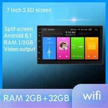 Android 8.1のgpsナビゲーションブルートゥース無線lanユニバーサル7 2din 2.5D ipsカーラジオステレオクアッドコアマルチメディア