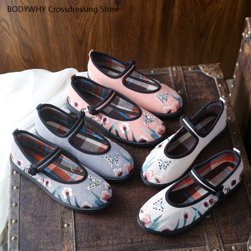 2020 New Wedge Heel Hanfu National Wind Cloth Shoes Women Cotton and Linen Embroidered Shoes National Wind