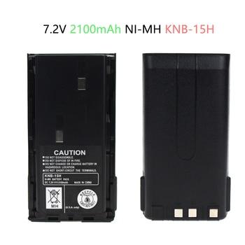 цена на KNB-15H KNB-15A KNB-15 KNB-14 KNB-20 2100mAh Ni-MH Battery for Kenwood TK-260 TK-260G TK-270G TK-272G TK-360 TK-370G TK-372G