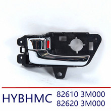 Chrome Handle Assembly Door Inside Left and Right for hyundai Genesis Coupe 2008 2014 826103M000 826203M000