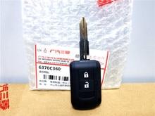 KEY,DOOR LOCK TRANSMITTER,2 Buttons,433MHz,ID47,eclipse corss  GK0W GMMC Genuine unlock