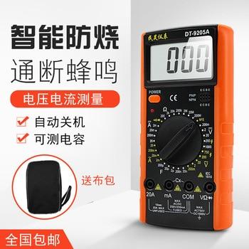 Digital Universal Meter High-Precision Measuring Range Electrical Maintenance Measuring Multimeter Handheld Meter Dt9205a